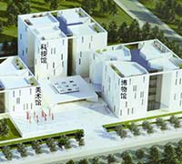 Image of Jilin Science & Technology Museum