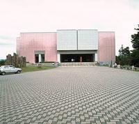 Image of Kashiwazaki City Museum