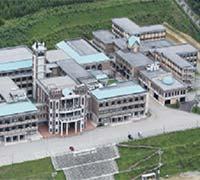 Image of Katayama Gakuen High School