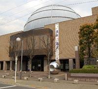 Image of Katsushika City Museum