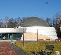 Image of Kazan Federal University Planetarium