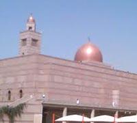 Image of King Abdulaziz University
