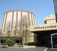 Image of Kobe Science Museum