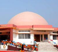 Image of Kokrajhar Planetarium & Science Centre