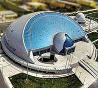 Image of Konya Science Center