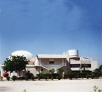 Image of Kuwait Science Club - Astronomy Department