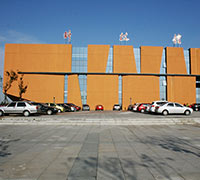 Image of Liaoyang Science & Technology Museum