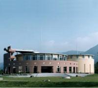 Image of Minami Maki village Library