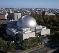 Image of Miyazaki Science Center