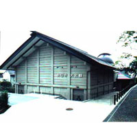 Image of Muko city Museum - Science Museum Tenmonkan