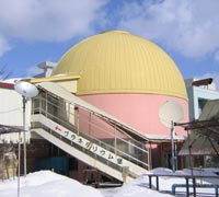 Image of Muroran city young people scientific mansion