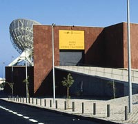 Image of Museo de la Ciencia y el Cosmos