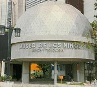 Image of Museo de los Ninos de Caracas