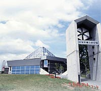 Image of Museum of History and Science