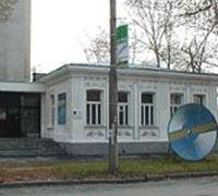 Image of Museum of Radio them. S. Popov