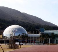 Image of Naro Space Center - Korea Aerospace Research Institute KARI