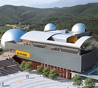 Image of National Miryang Weather Science Museum - Miryang Arirang Space Observatory
