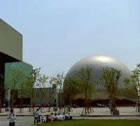 Image of New China Science and Technology Museum