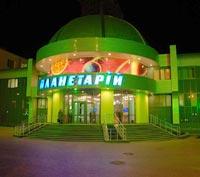 Image of New Planetarium