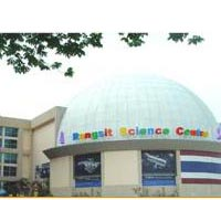 Image of New Rangsit Science Center