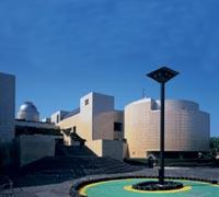Image of Niigata Science Museum