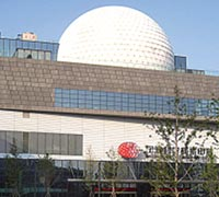Image of Ningbo Science Exploration Center