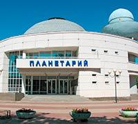 Image of Nizhny Novgorod George Grechko planetarium