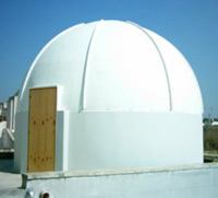 Image of Parco Astronomico Sidereus