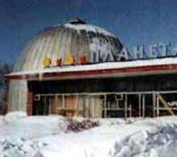 Image of Perm Planetarium