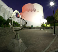 Image of Petroleum Development Oman Planetarium