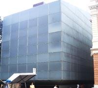 Image of Planetario do Espaco do Conhecimento (UFMG)