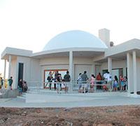 Image of Planetario e Casa da Ciencia de Arapiraca