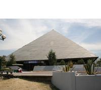 Image of Planetario Puebla