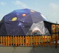 Image of Planetario Zafferana Etnea