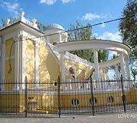 Image of Planetarium