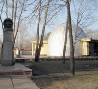 Image of Planetarium Albert A. Fedorov