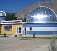 Image of Planetarium and Observatory Amasya