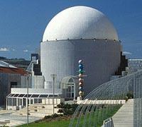 Image of Planetarium de Saint-Etienne
