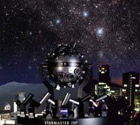 Image of Planetarium Freiburg