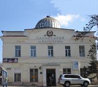Image of Planetarium Gagarine