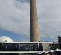 Image of Planetarium Tempereen