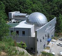Image of Pocheon Artvalley Astronomical Science Museum