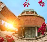 Image of Primary school Wanwei Tianxiang Hall
