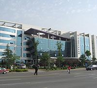 Image of Qingdao Ocean University of China