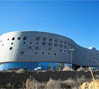 Image of Qinghai Delingha Planetarium and Science Museum