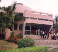 Image of Raman Science Centre