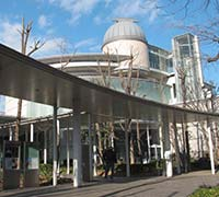 Image of Sagamihara City Museum