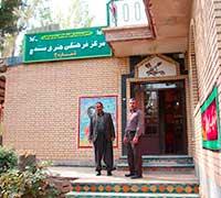 Image of Sanandaj Cultural Center