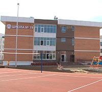 Image of School 19