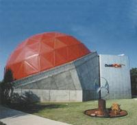 Image of Science Museum Oklahoma
